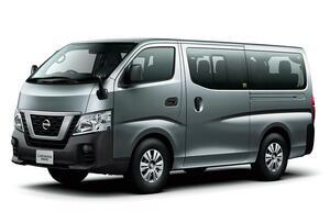 日産NV350キャラバンの10人乗りワゴンが一部改良で環境性能を向上 オーテック製マルチベッドも追加