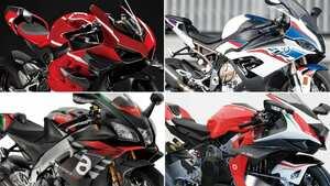 ビモータ新型バイク総まとめ【カワサキとのタッグで'19年より復活】