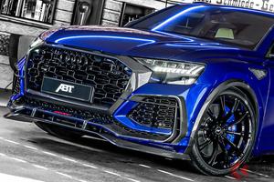 最速SUV「ベンテイガ・スピード」より速い! ABT「RS Q8-R」に蒼い稲妻ブルー登場