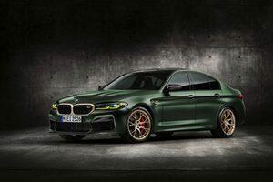 "635PSの現行""M""史上最高にパワフルな『BMW M5 CS』がオンライン限定5台で登場"