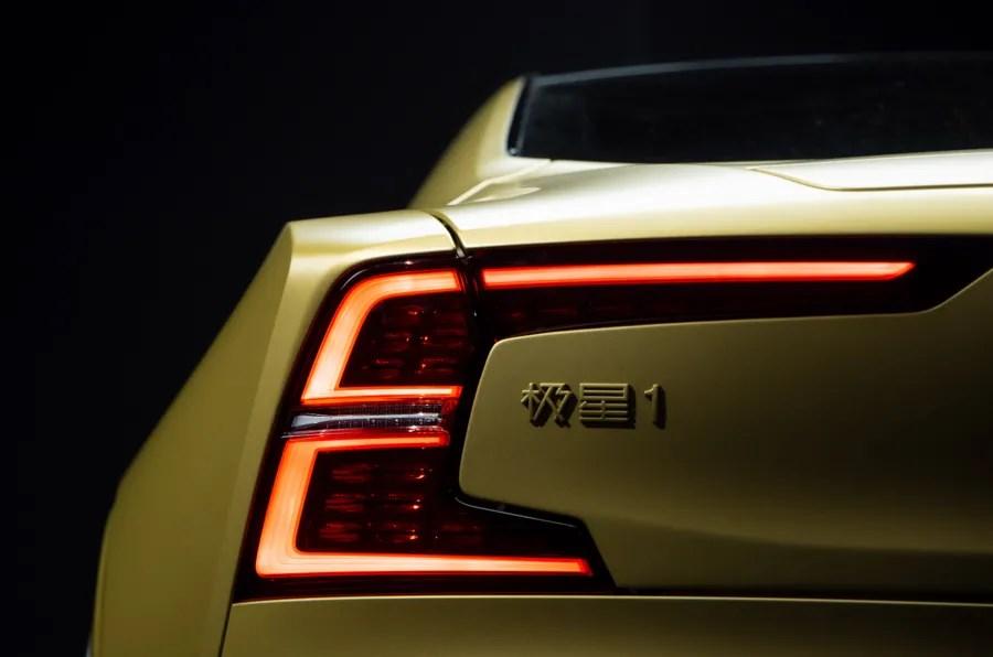 【高級ブランドの第一弾】ポールスター1 年内に生産終了 ゴールドカラーの限定モデル発表