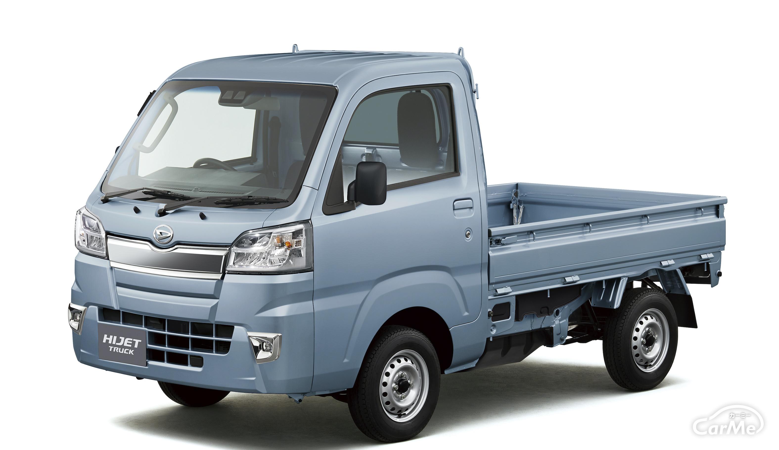 ダイハツ 10代目ハイゼットトラック(S500P/S510P型)の長所は?