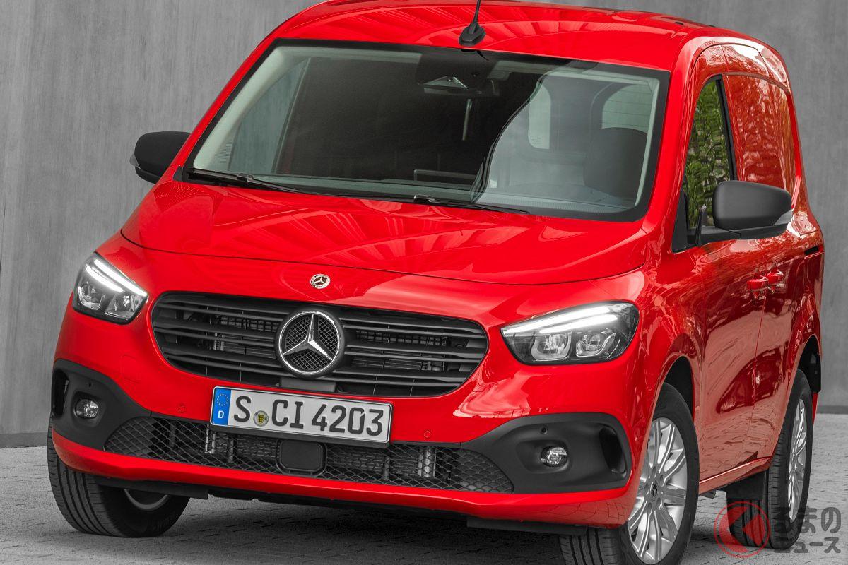 メルセデス・ベンツの新型ミニバン「シタン」欧州で販売開始! 価格は約250万円から
