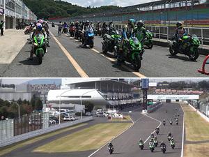 【カワサキ】Ninja ZX-25R オーナーは要チェック!「KAZEサーキットミーティング in 鈴鹿」2/23開催