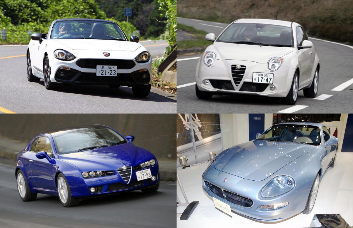 一度乗ったら「中毒」必至! 女子を虜にする「庶民が買える」中古イタリア車5選