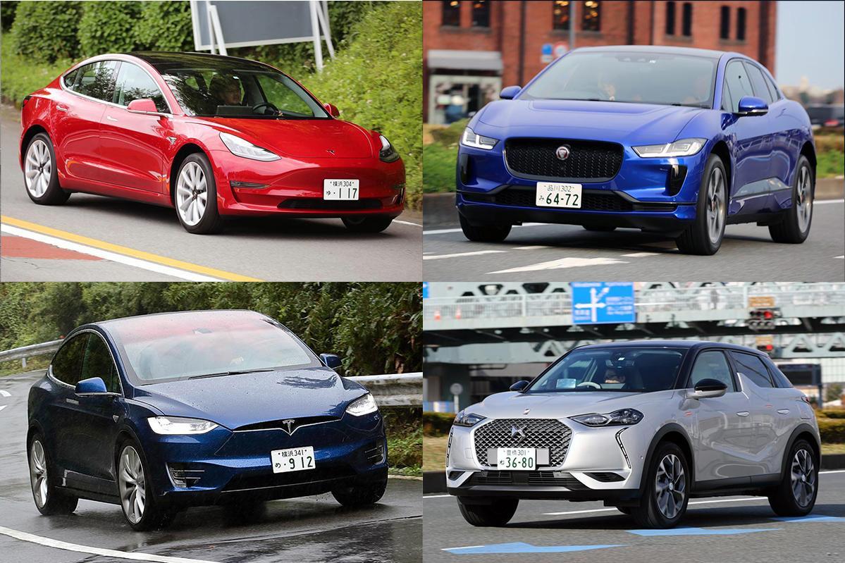 ガソリン車より「変わり種」モデルも! リーフやホンダeだけじゃない「日本で買える」英米仏のEV7選