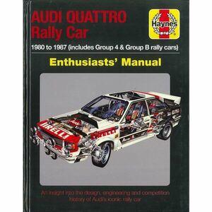 WRCに新時代を切り開いた傑作4駆「アウディ・クワトロ」を豊富な写真と共に総括【新書紹介】