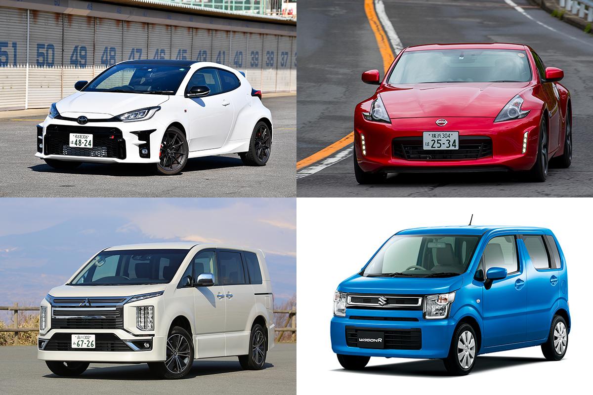 「嗚呼、新車で買っときゃよかった!」将来値段が高騰しそうな「意外な国産車」4選