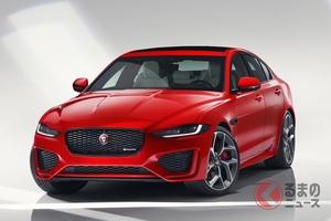 外観デザイン変更でよりダイナミックに! ジャガー「XE」2020年モデルが登場