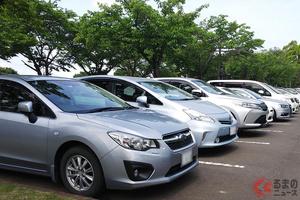 苦手な人が多い「バック駐車」なぜ日本で主流? 後退で上手に駐車するコツとは
