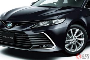 ダイハツ最上級車が進化! 「アルティス」改良で顔つき刷新! 4WD仕様も新登場