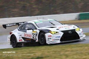 31号車レクサスRC F GT3が今季初ポールポジションを獲得【S耐第2戦SUGO/公式予選結果】