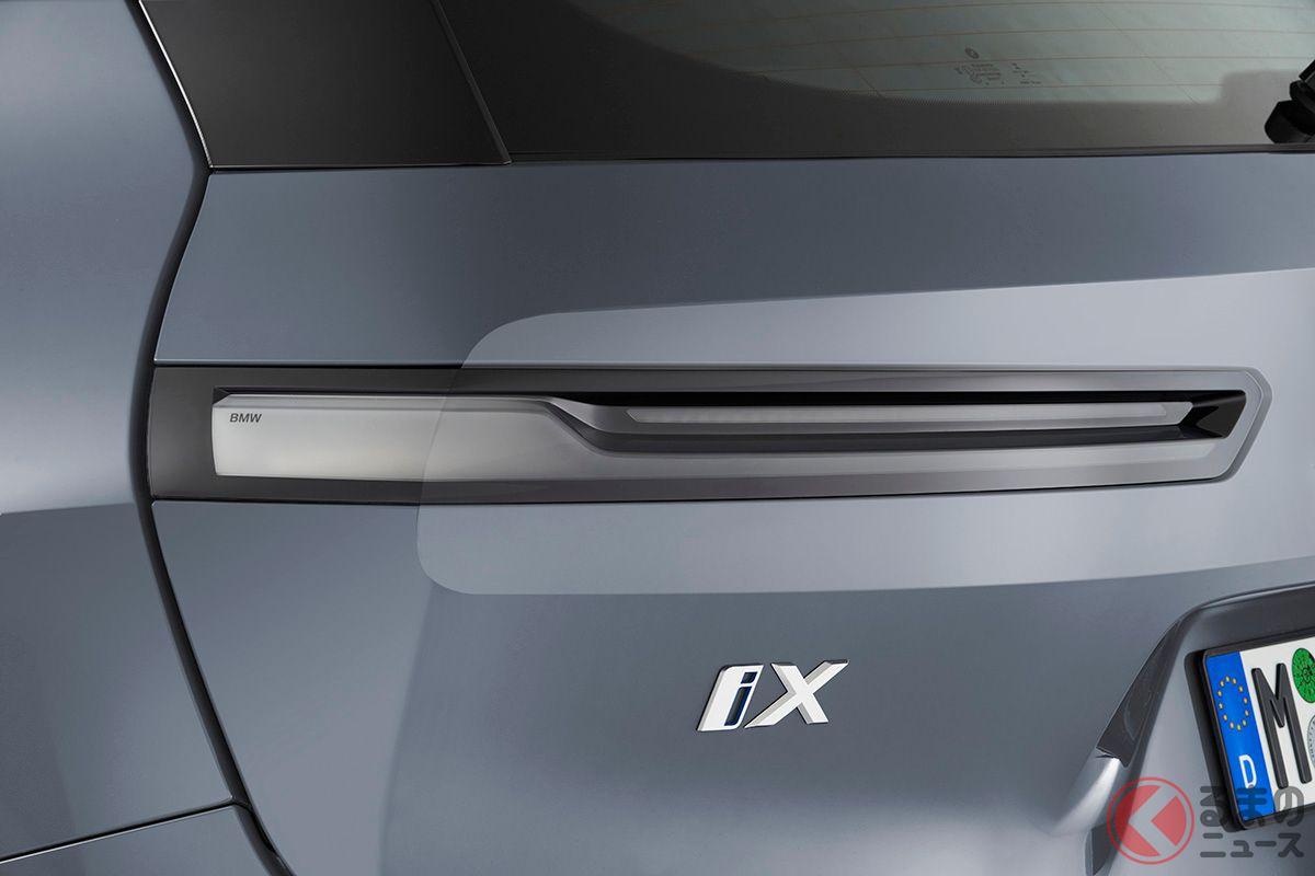 BMW新型電動SUV「iX」上海モーターショーで世界初公開!オラ顔EVの市場導入は2021年後半