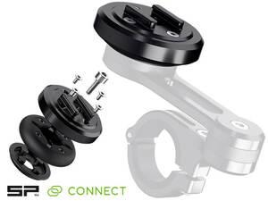iPhone のカメラをバイクの振動から護れ!「SP CONNECT アンチバイブレーションモジュール」が発売