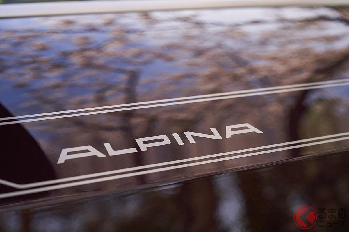 瞬間ではなく巡航最高速度290キロ! アルピナ「XB7」の秘めた魅力とは