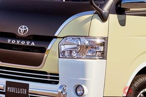 クール顔のトヨタ「ハイエースリラクベース」 豪華装備&車中泊仕様の記念車とは