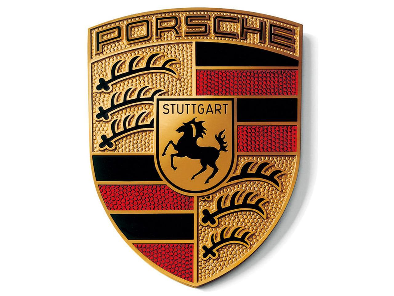 ポルシェジャパンが東京大学との共催で、中高生対象のスカラーシップ「LEARN with Porsche」の一般公募を開始