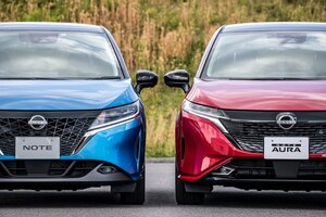 日産、日本専用の新型車「ノート オーラ」を発表。3ナンバーの「小さな高級車」