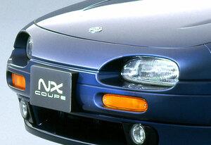 日本で苦戦も北米でヒット! 小粋な日産  NXクーペの挑戦と挫折【偉大な生産終了車】