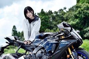 身長155cmバイク女子、夜道雪のチャレンジバイク道! ヤマハの最上級スポーツモデルYZF-R1M ABSに挑戦!! 走ってみた編