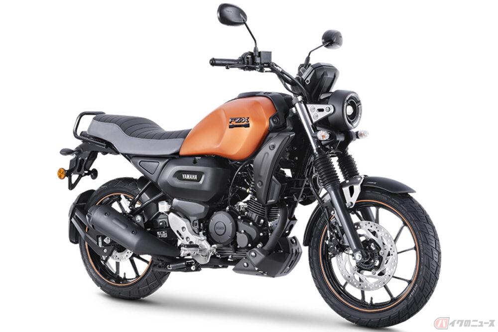 ヤマハ新型「FZ-X」 ネオレトロとクロスオーバーをかけ合わせた最新モデル登場