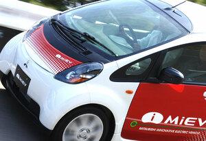ホントにホント? 世界初の量産電気自動車三菱i-MiEV 今年度内生産終了!?