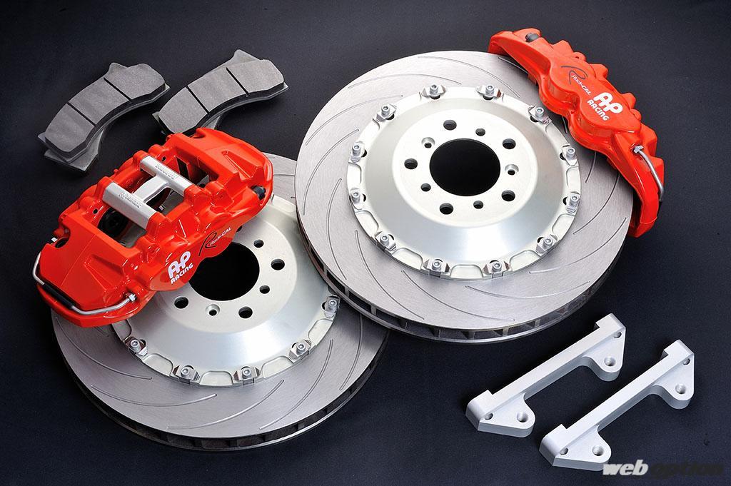 「GRヤリスの弱点を完全克服!」デッキメカニカルパワーがAPレーシング製のブレーキキットを一斉リリース!!