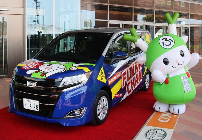 ご当地キャララッピングカーのトミカが完成! 深谷市イメージキャラクター『ふっかちゃん』専用公用車『大(お)ねぎジェット号』の車両贈呈式を開催