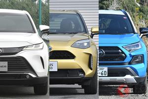 トヨタ最新SUV比較! 新型ヤリスクロスのデザインはアリ? RAV4&ハリアーとどう違う?