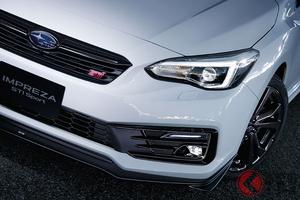 スバル「インプレッサ」にe-BOXER搭載車とSTIスポーツ追加! 新デザインの「XV」も発売