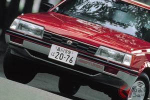 日産「180SX」はなぜ延命されたのか!? じつはロングセラーだった車5選