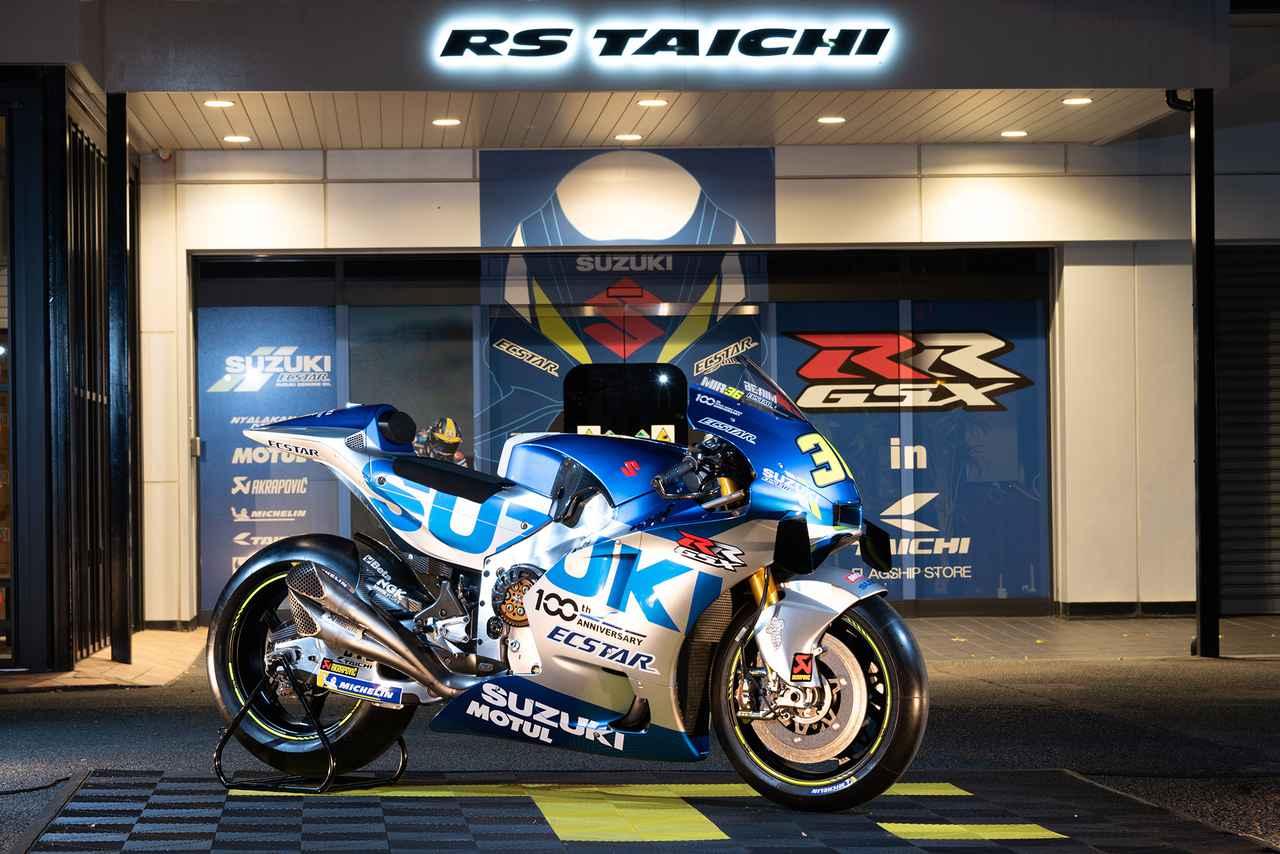 【車両展示】スズキのMotoGPマシン『GSX-RR』が見れる! しかも現在活躍中の2021最新グラフィック!? 関西のバイク乗りは注目です!