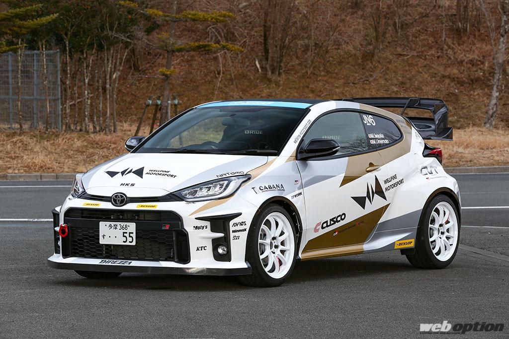 「GRヤリスは1.5Lノンターボの『RS』も面白い!」公道走行可能な全日本ラリー仕様を徹底チェック【幻の東京オートサロン2021】