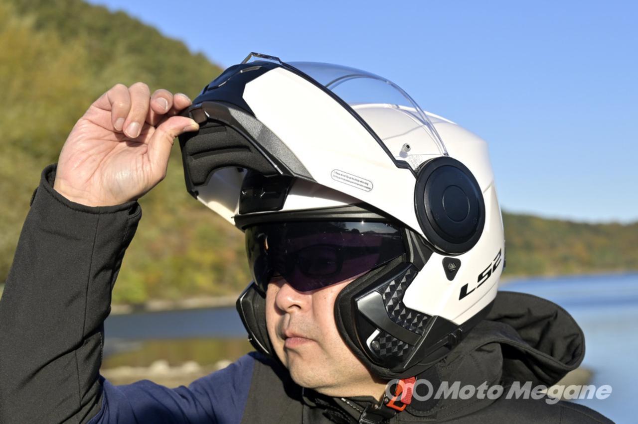 フルフェイスの安心感とジェットの便利さを持つシステムヘルメット LS2「スコープ」をテスト&レポート!