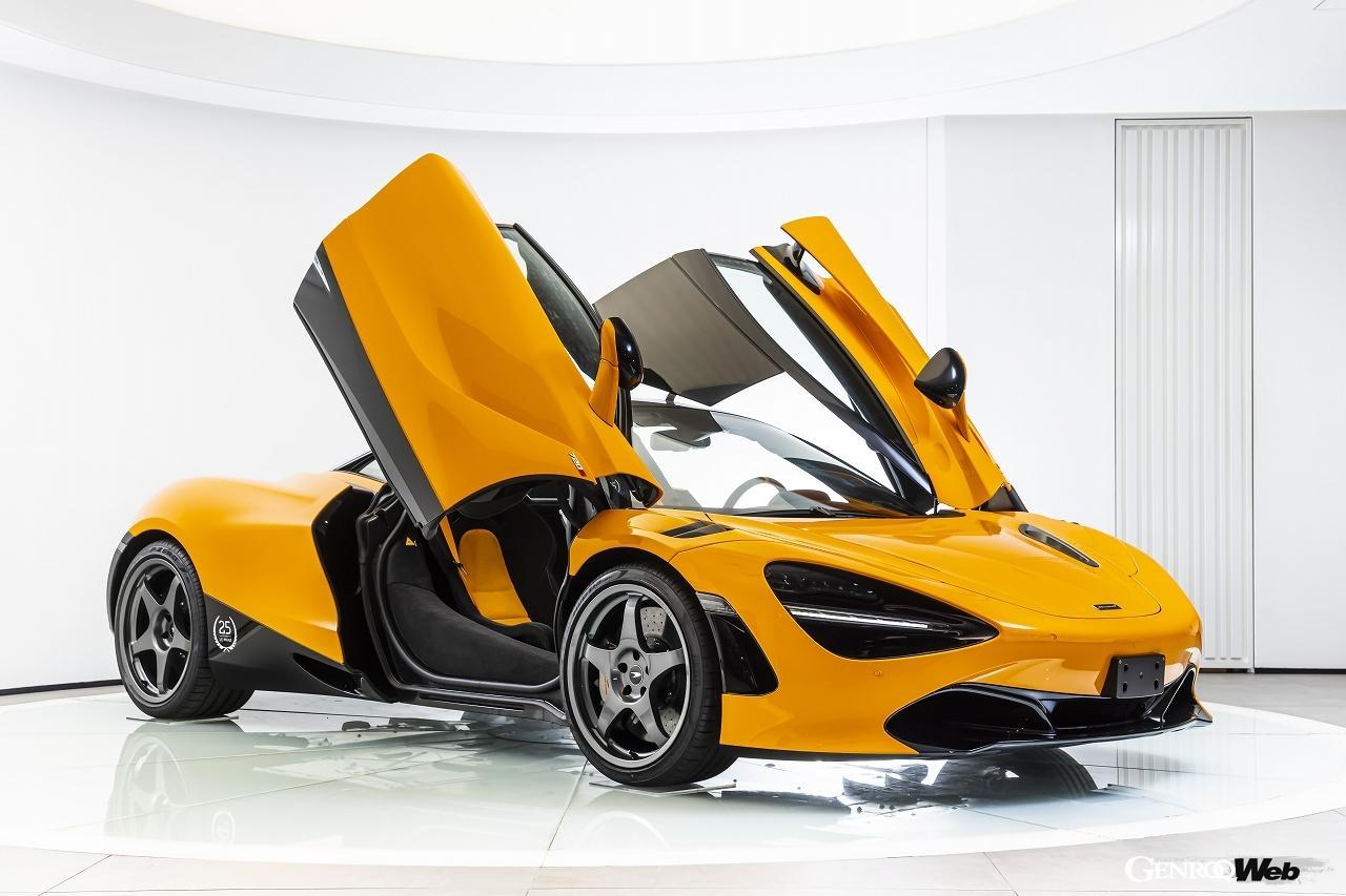 世界限定50台のスペシャルモデル「マクラーレン 720S ル・マン」上陸。国内でのデリバリーを開始