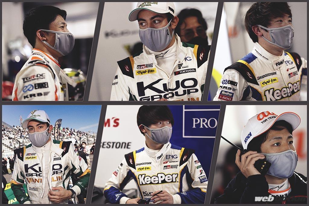 「レースクルーのために生まれた逸品!」トムスチームマスクに待望のグレーが追加設定