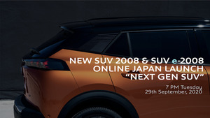 プジョー「SUV 2008/SUV e-2008」のオンライン発表会を9月29日19時から開催。CMソングはパフュームを起用