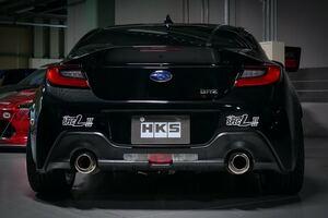【HKS】純正比で約5kg軽量…新型BRZ用のマフラー発売