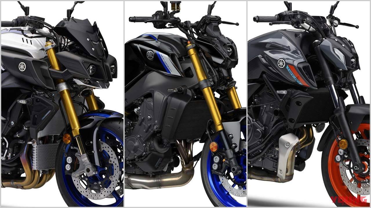 ヤマハ2021新車バイクラインナップ〈大型ネイキッドクラス〉MT-09 etc.