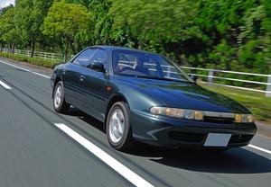 「ライバルに差をつけるV6エンジンと3ナンバーボディ」しかし、販売面では大苦戦を強いられる! 三菱エメロード【ManiaxCars】