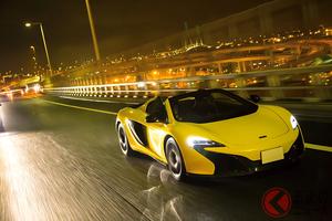 眺めのよい首都高速を、マクラーレン「650Sスパイダー」で周回する【妄想首都高ルートドライブ】