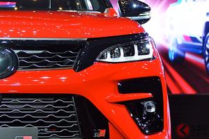 トヨタが新型SUV「フォーチュナーGRスポーツ」を連投!? 専用エアロで武装した3列SUV発表! その姿とは