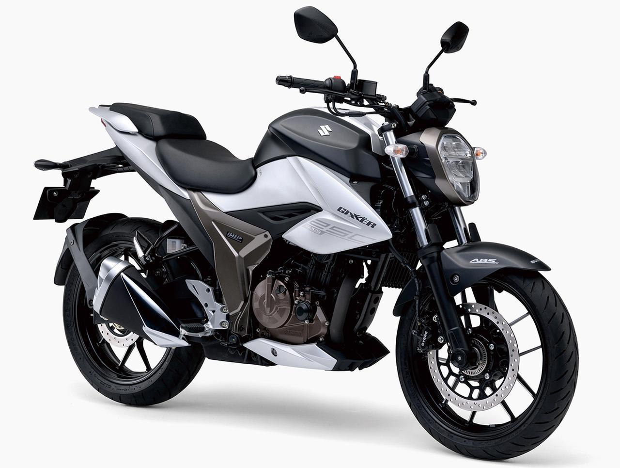 スズキ「ジクサー250」【1分で読める 2021年に新車で購入可能なバイク紹介】