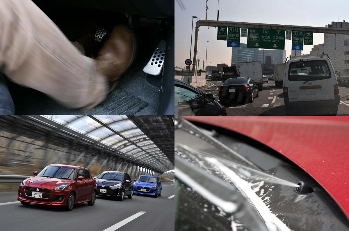 「あおり」は論外だけど「後ろ」にも気遣いは重要! 後続車を「イラつかせる」運転8選