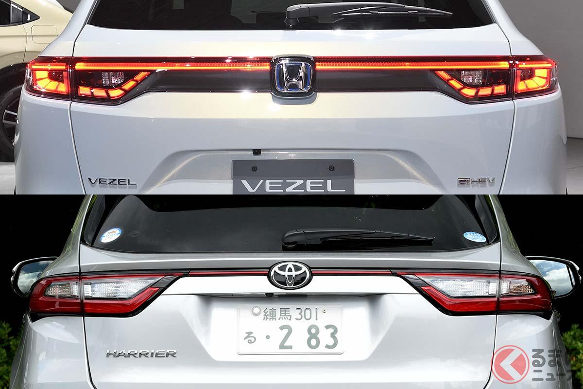 デザイン話題に! ホンダ新型「ヴェゼル」はハリアーっぽい!? 似てるのか両車を比べてみた