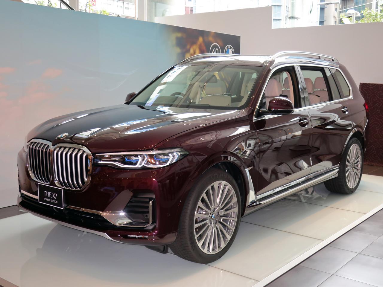 BMWが「X7 西陣エディション」を発表。日本の匠とドイツのクラフトマンシップによる3台の限定車