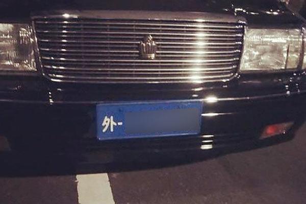 「国内法守って」外交官ナンバー車の駐車違反 今も年1000件超 外務省が対抗措置