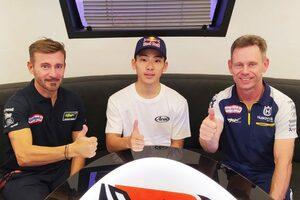 佐々木歩夢、2022年はマックス・ビアッジ率いるMax Racing Teamに移籍/Moto3