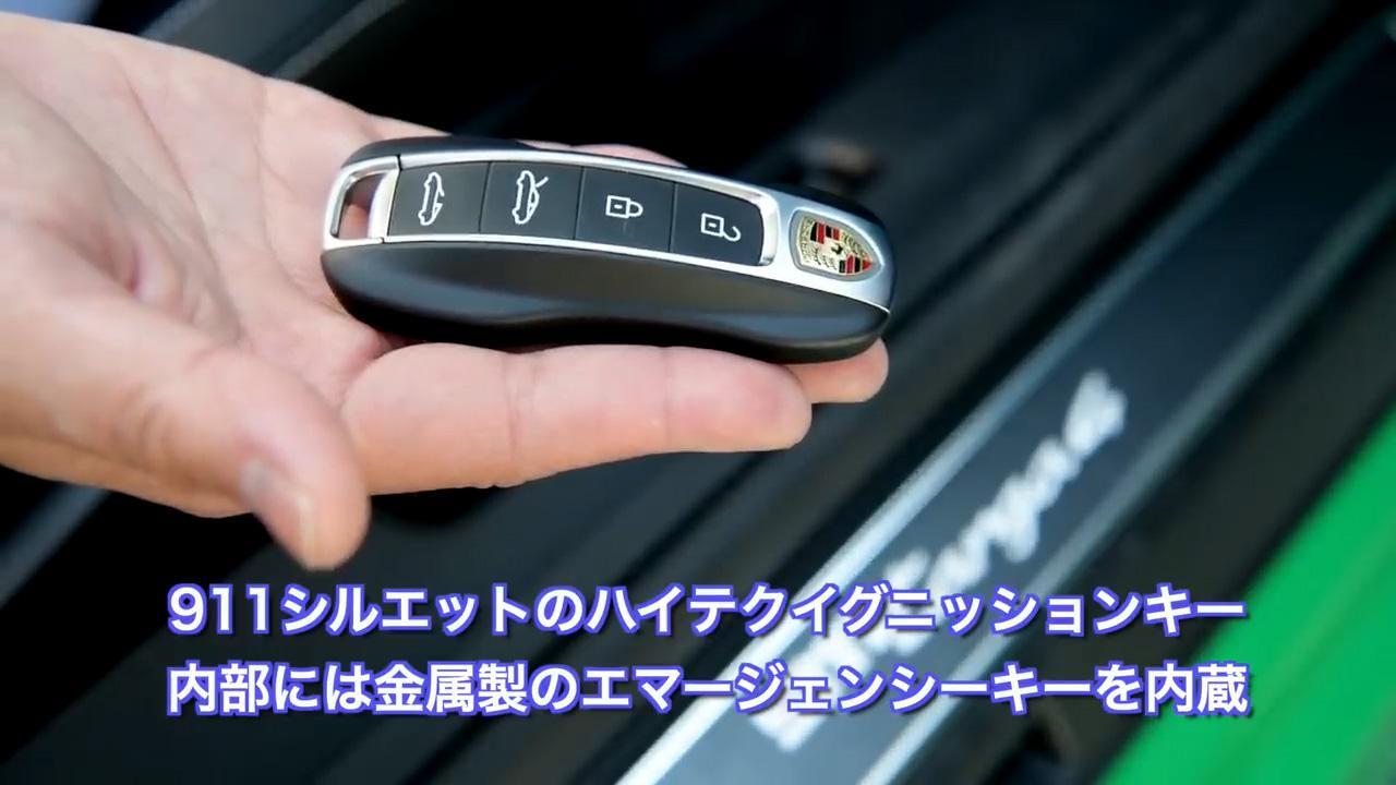 【動画】竹岡圭のクルマdeムービー「ポルシェ 911タルガ4」(2021年5月放映)