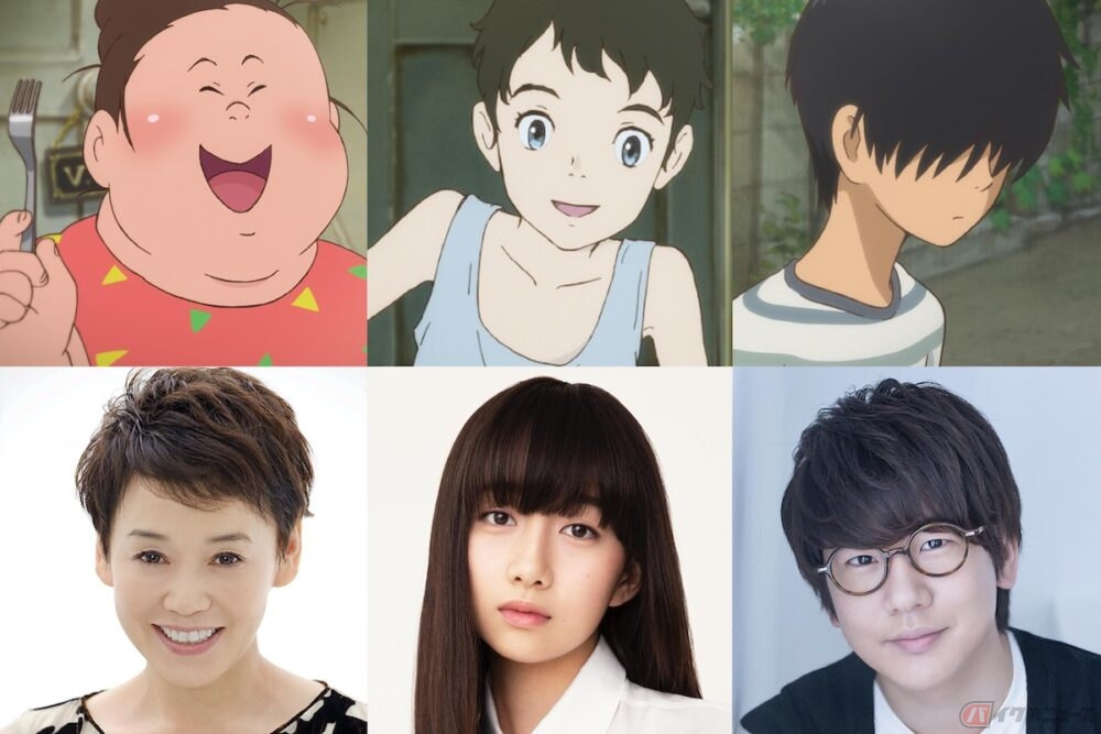 明石家さんまが西加奈子のベストセラー小説をアニメ化『漁港の肉子ちゃん』